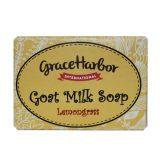 Goat Milk Soap - Lemongrass - 4oz